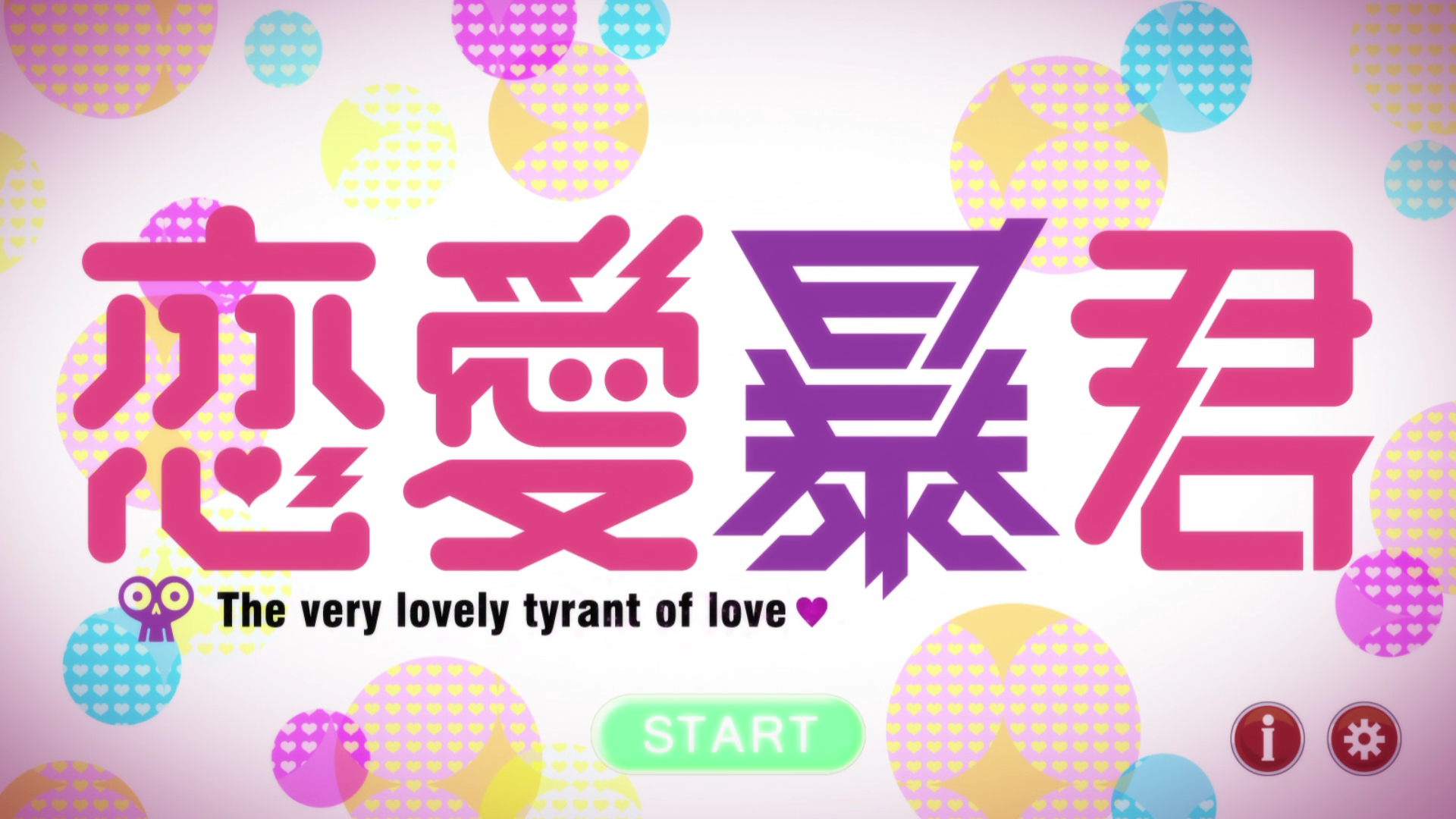 On-Air Love Tyrant 1