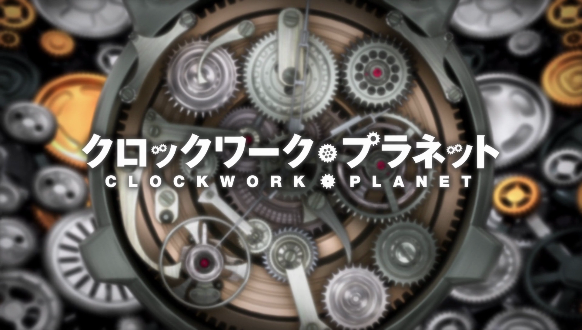 On-Air Clockwork Planet 1