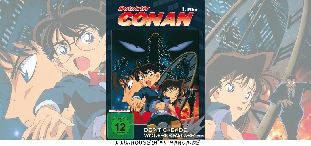 Anime Movie Review Detektiv Conan 1 Film Der Tickende Wolkenkratzer House Of Animanga