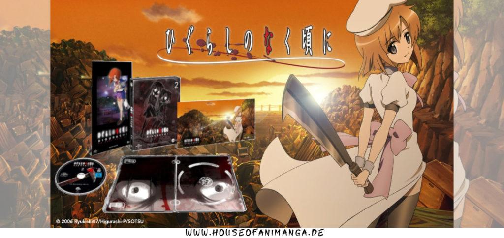 Higurashi no Naku Koro ni   © 2006竜騎士07/ひぐらしのなく頃に製作委員会・創通